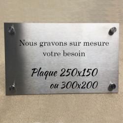 Plaque professionnelle 250x150 inox brossé - Gravure laser